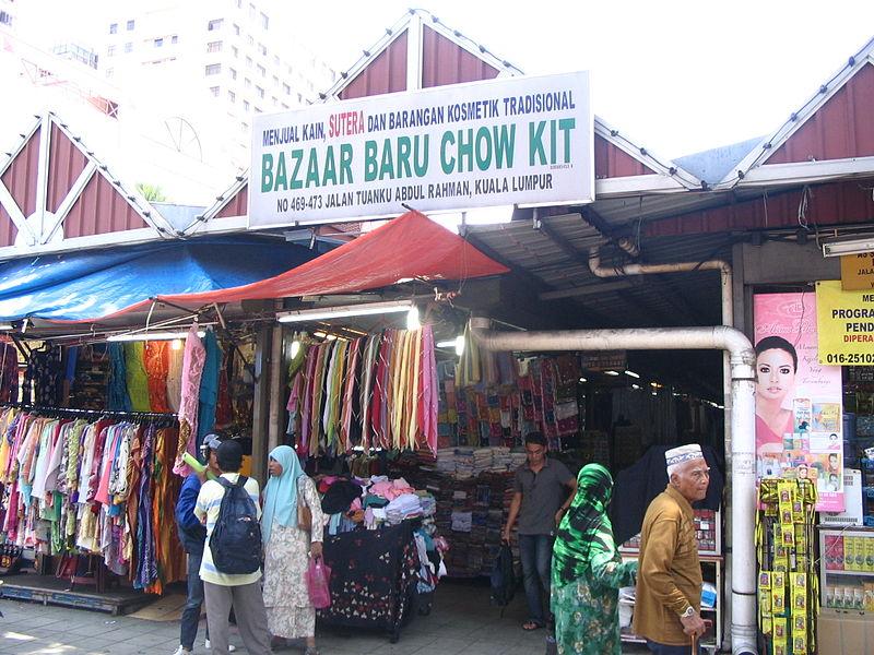 800px-Bazaar_Baru_Chow_Kit