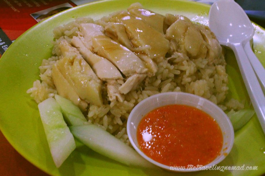 By RM Bulseco from Davao City, Philippines. - Chicken Rice., CC BY 2.0, https://commons.wikimedia.org/w/index.php?curid=31860468